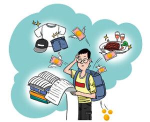 Стипендии, гранты и работа